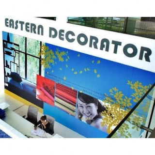 Eastern Decorator Corporate Profile Video